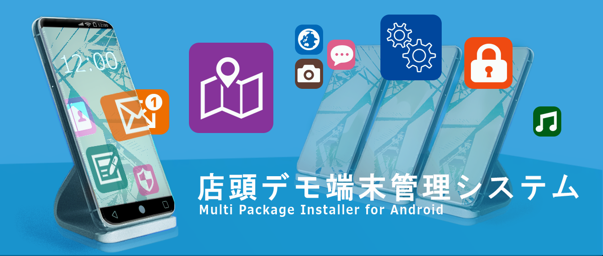 Multi Package Installer for Android