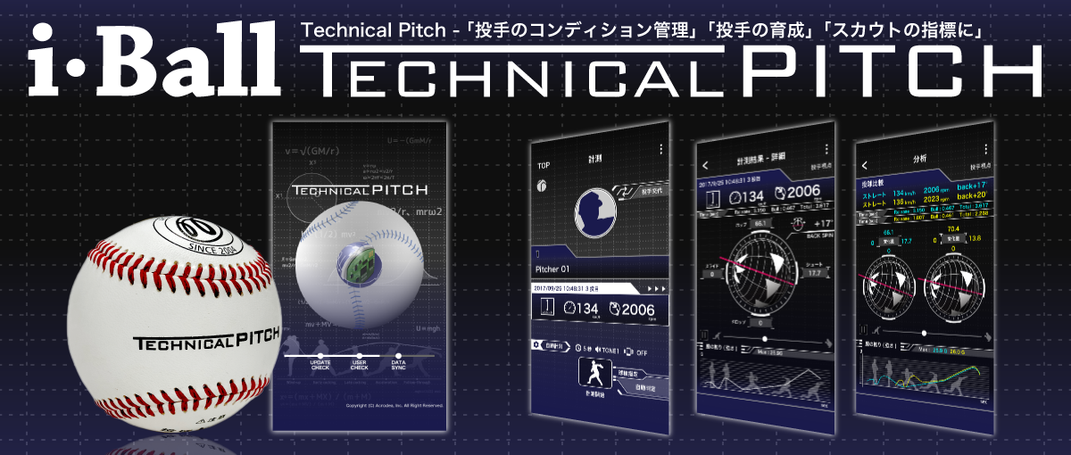 technicalpitch